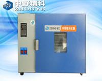 卧式电热鼓风干燥箱测试仪,干燥烘箱试验仪,精密烘箱 HTS-HX8300系列