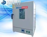 精密干燥烘箱,立式电热鼓风干燥箱测试仪 HTS-HX8300系列