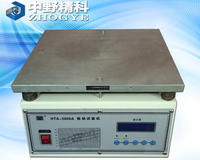 垂直电磁振动试验仪,小型正弦波电磁式振动台 HTS-ZDT5370D