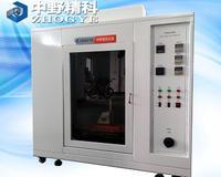 电子产品灼热试验仪,灼热丝测试仪 HTS-ZRS8710