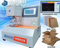 微电脑纸张耐破测试仪,纸板爆破强度试验仪,液晶显示耐破检测仪 HTS-FZ3500