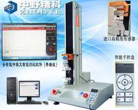 全电脑测控不干胶剥离强度测试仪,万能材料试验仪,拉伸穿刺强度检测仪 HTS-FZ3210