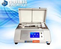 触摸屏纸张柔软度测试仪,卫生纸柔软检测仪 HTS-RRD1000