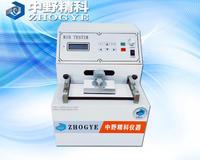 纸质印刷耐摩擦脱色试验仪,全智能油墨脱色测试仪,纸张模糊磨擦测试机 HTS-MCY5330H