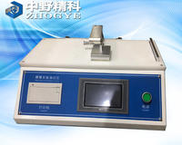 全智能摩擦系数测试仪,微电脑纸张摩擦检测仪 HTS-MCY5330B