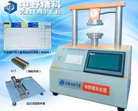 触摸屏纸板边压强度测试仪,全智能压缩强度试验仪,纸张环压检测仪 HTS-YSY5200B1