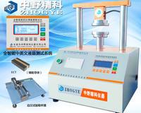 全智能测控纸板测试仪,微电脑纸张环压检测仪,液晶显示压缩强度试验仪 HTS-YSY5200A1