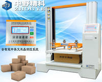 纸箱抗压试验仪、伺服电脑整箱耐压强度试验机 微电脑纸箱挤压测试仪 HTS-KY6110H