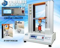 纸管抗压强度测试仪,多功能压缩检测仪,纸杯纸碗耐压试验仪 HTS-KY6200F1