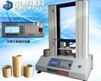 微电脑纸盒压力测试仪,全智能测控纸管抗压机,多功能压缩试验仪   HTS-KY6200P1