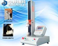 胶带不干胶薄膜剥离强度试验仪,数显式拉伸强度检测仪,万能材料试验机 HTS-BLY2500