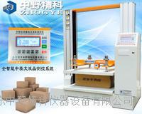啤酒箱整箱抗压试验机,多功能包装纸箱堆码测试仪,微电脑空箱压缩强度检测仪 HTS-KY6100H系列