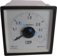 F96-cosφ 广角度船用表 功率因素表 96*96 F96-cosφ、Q96-cosφ、51L5-cosφ、51L6-cosφ