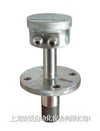 插入式電磁流量計 AMF-R32-101-0000