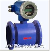 飲用水流量計 AMF-R4-101-4.0-0000