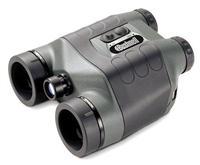 2.5x42mm双筒夜视仪260400 2.5x42mm双筒夜视仪260400