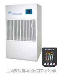 工业川井除湿机DH-3502B DH-3502B