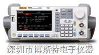 北京普源DG5071函数/任意波形发生器 DG5071
