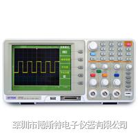 现货供应安泰信ADS7102E便携式数字示波器100M带宽+逻辑分析仪 ADS7102E