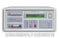 现货供应常州同惠TH1775直流偏置电流源 TH1775