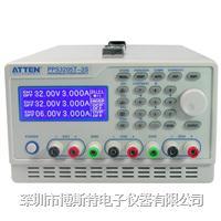 现货供应安泰信PPS3205T-3S三路可调程控直流稳压电源 PPS3205T-3S