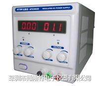 现货供应安泰信APS3003D单路输出高精度直流稳压电源 APS3003D