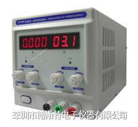 现货供应安泰信APS3005Dm数显直流稳压电源/毫安级电源 APS3005Dm
