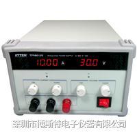 现货供应安泰信TPR3010S线性直流稳压电源 TPR3010S
