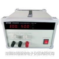 现货供应安泰信KPS-3030DA可调开关电源 KPS-3030DA
