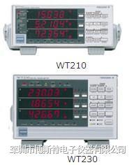 日本横河Yokogawa 760503-C1-H/HRM数字功率计WT230 WT230