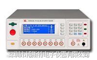 南京长盛CS9919G极板短路测试仪 CS9919G