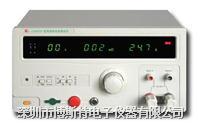 南京长盛CS2678Y医用接地电阻测试仪 CS2678Y