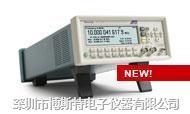 泰克MCA3040微波计数器/定时器 MCA3040