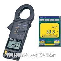 泰仕TES-3063交流直流功率钳形表TES-3064  TES-3063
