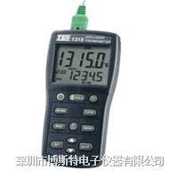 泰仕TES-1315温度表TES1316  TES-1315