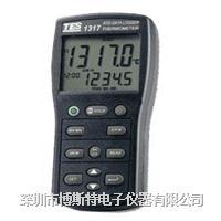 泰仕TES-1318双显示白金电阻温度表 TES-1318