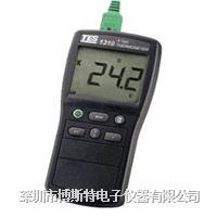 泰仕TES-1319 温度计 TES-1319