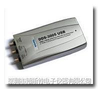 青岛汉泰DDS-3005 USB函数/任意波形信号发生器 DDS-3005