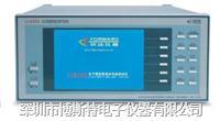 杭州伏达UI4000 电子镇流器综合性能测试仪 UI4000