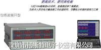 杭州伏达UI3000 电子镇流器综合性能测试仪(增强型) UI3000