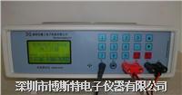 W604 1-4节电池测试仪  W604