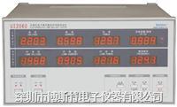 杭州伏达UI2060 无极灯电子镇流器综合性能测试仪 UI2060