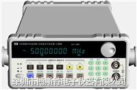 盛普SPF80型DDS合成函数信号发生器 SPF80