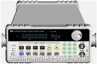 盛普SPF120函数/任意波信号发生器 SPF120
