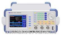 盛普SP2461数字合成高频标准信号发生器 SP2461