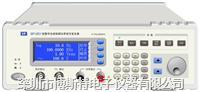 盛普SP1651低频功率信号发生器 SP1651