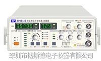 盛普SP1641D型功率函数信号发生器/计数器 SP1641D