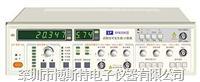 盛普SP820A型函数信号发生器/计数器 SP820A