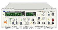 盛普SP1631A型函数信号发生器/计数器 SP1631A