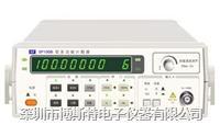 盛普SP100B多功能计数器 SP100B